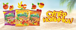 Super Novelty on Mamba Island: Gummies Mamba Frumeladki! Already in stores!